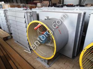 Калорифер с вентилятором АО 2-3 воздушно-отопительный агрегат