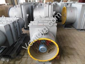 Калорифер с вентилятором АО 2-6,3 воздушно-отопительный агрегат