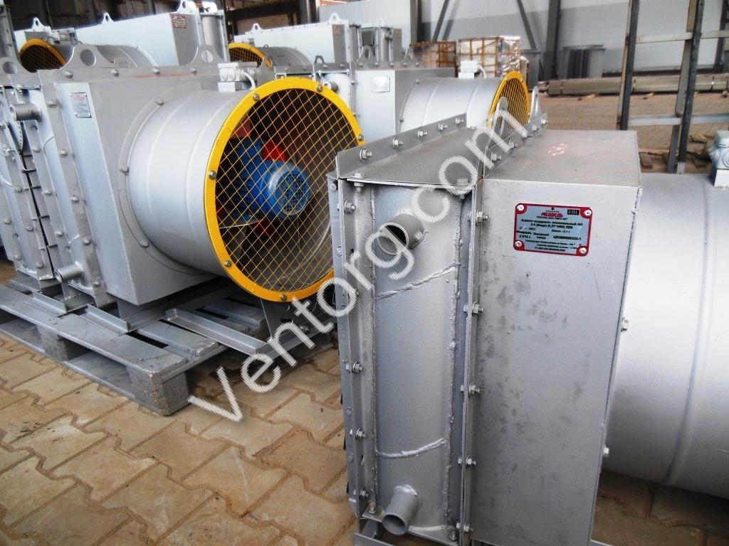 АО 2-6,3 отопительный агрегат