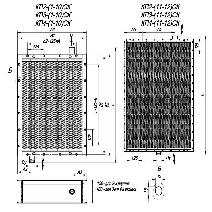Калорифер КПСК 2-12 габаритные размеры