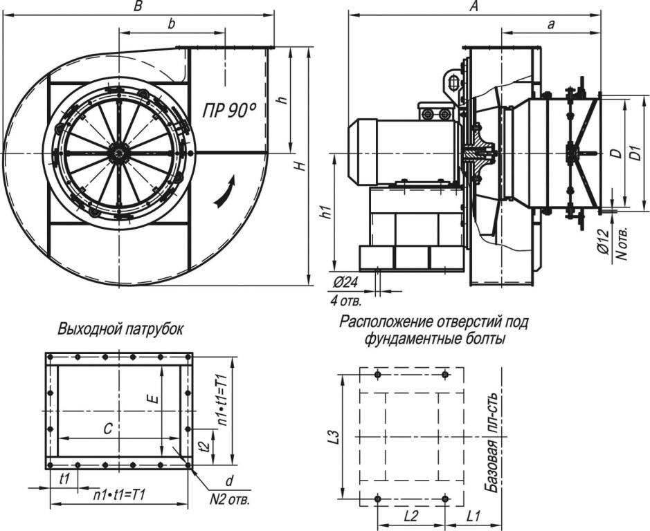 ВДН-6,3 габаритные и присоединительные размеры исполнение 1