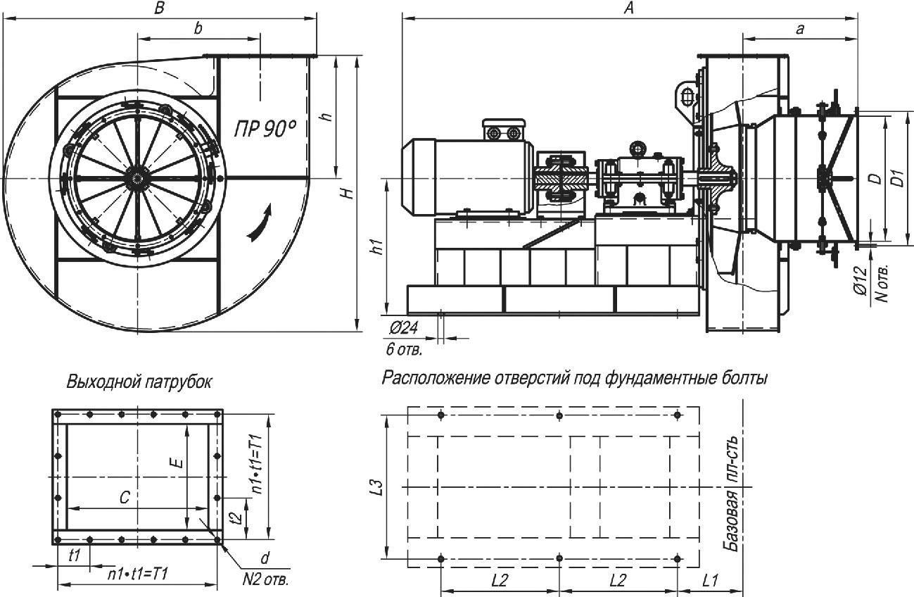 Дымосос ДН-10, ВДН-10
