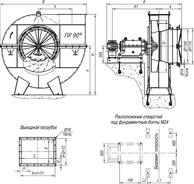 ДН-17, ВДН-17 размеры