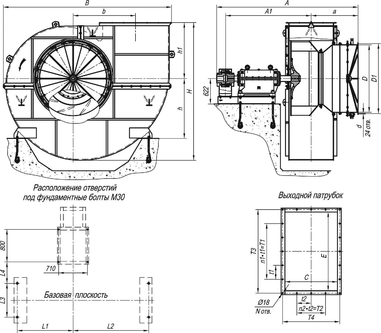 ВДН-22 габаритные и присоединительные размеры