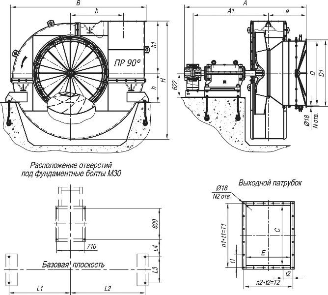 Дымосос ДН-22, ВДН-22 размеры