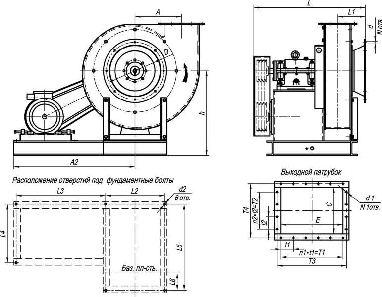 ВР 132-30-12,5 габаритные и присоединительные размеры исполнение 5