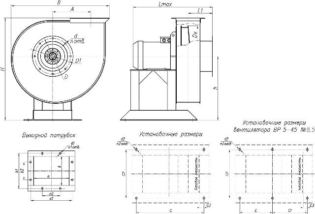 ВР 5-45-4,25 габаритные и установочные размеры