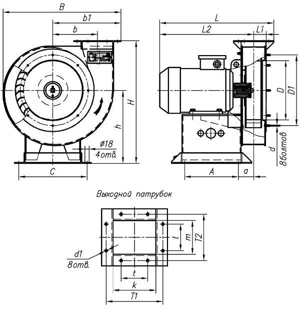 Радиальный вентилятор ВР 12-26-2,5