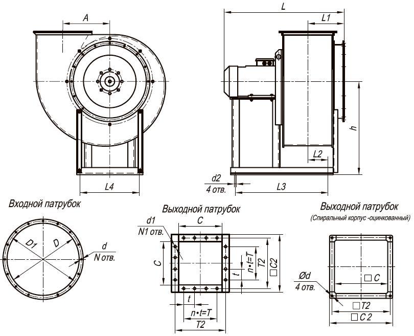 ВЦ 14-46-2 исполнение 1 габаритные и присоединительные размеры