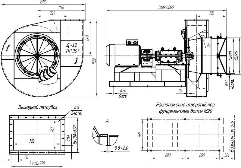 Дымосос Д-12, ВД-12 габаритные и присоединительные размеры исполнение 3