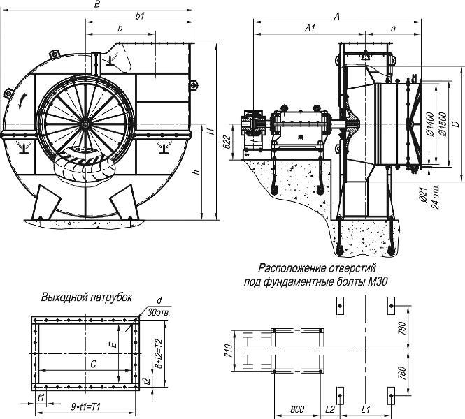 Дымосос Д-18, ВД-18 габаритные и присоединительные размеры