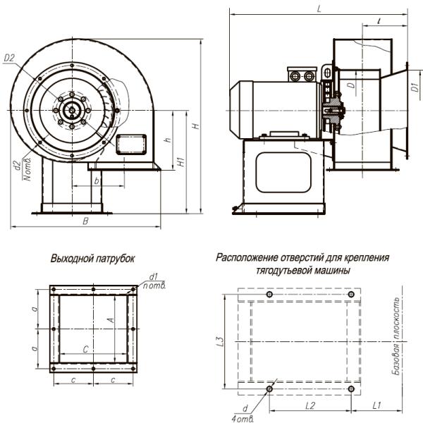 Вентилятор ВД-2,5 размеры