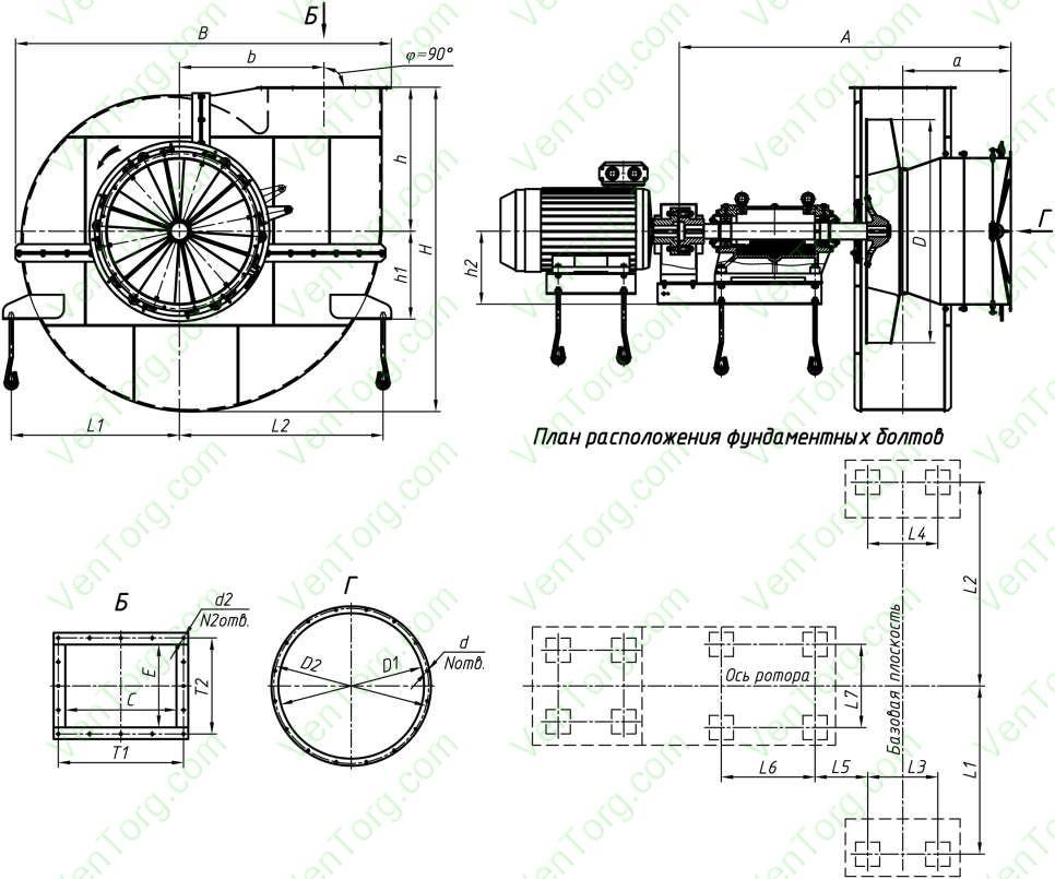 Дымосос ДН-24 размеры
