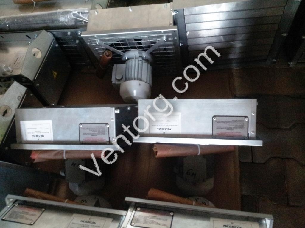продажа вентилятора осевого вытяжного ВО-3,0