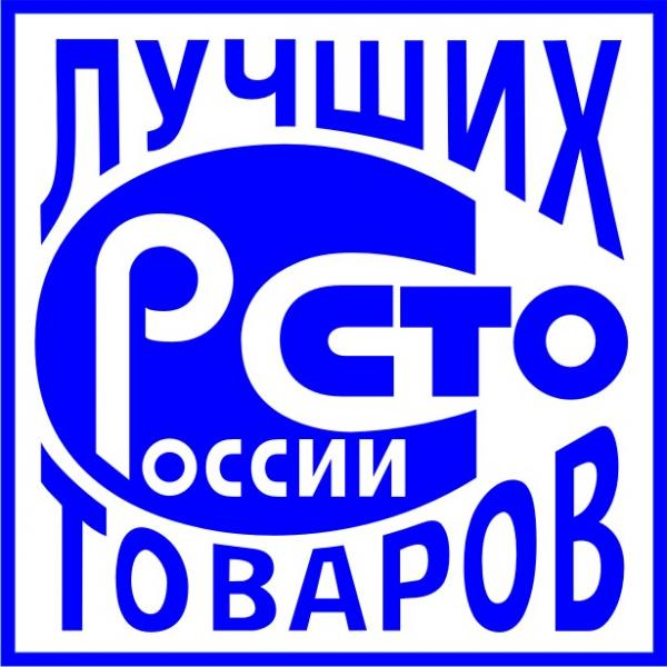 """Производство котлов Гейзер ПК-1000 награждено в конкурсе """"Сто лучших товаров России"""""""