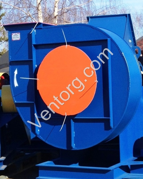 вентилятор пылевой ВР 100-45-8
